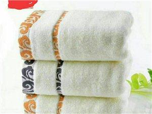 便宜大处理,105克无念弱念毛巾。