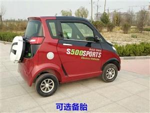 出售电动车一辆