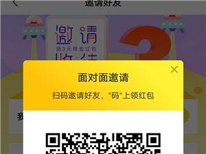 搜狐新闻首次使用即可获得最高200元的随机红包!