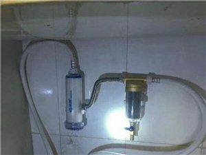 全新,全屋净水器低于处理买来2000多,现在500快钱处理了需要朋友联系