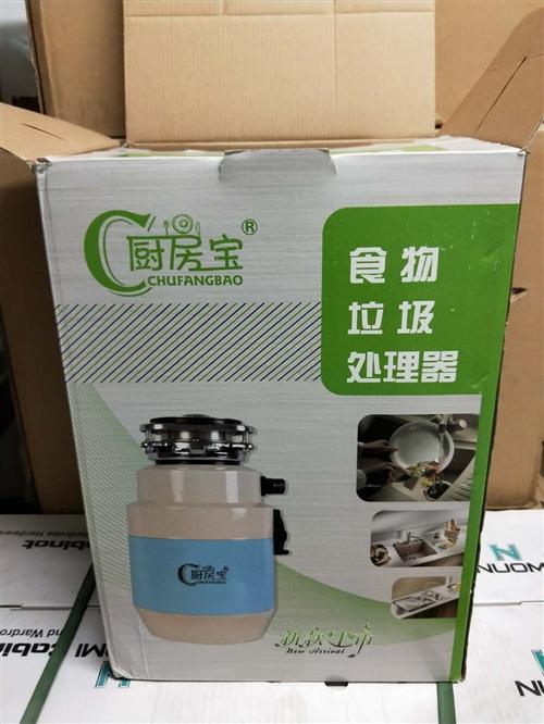 厨房宝垃圾处理器是现代厨房小家电,安装之后所有的食物垃圾都可以打碎从下水冲走,从此不用再往厨房垃圾桶...