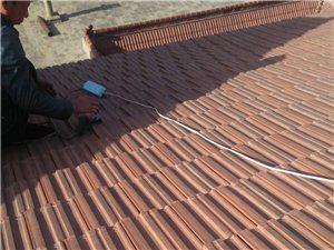 专业维修瓦房漏水和室内外瓷砖修补。