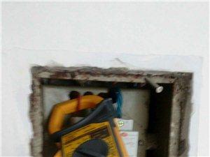 24小時維修電工,修不好不要錢