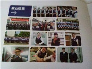 江西科技學院招生辦公室