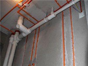 專業水電安裝維修
