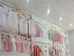 小星星童装店