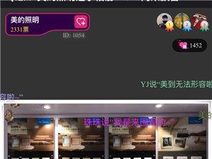 http://arq.accoo.cn/voteshow-26530-1708346.html?op