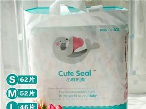 清仓!!! 小萌希奥S码婴儿纸尿裤, 98/包!只限S码! 需要的与我联系!