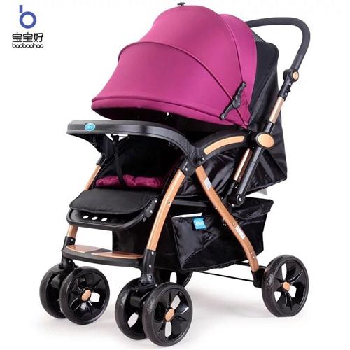 九成新的婴儿车,没下过楼,实体店买的,买时600多,现在260就卖了,谁买谁合适了