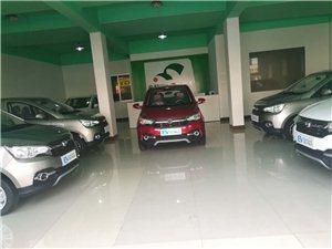合邦電動汽車銷售部成立了