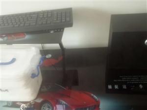 电脑桌处理
