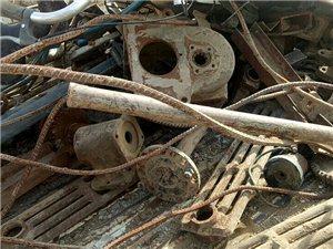 高价回收废金属