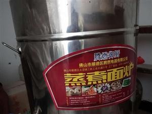 煮面�t2��,便宜出售,九成新,保�匦Ч�巨好,��煤�猓��打火的