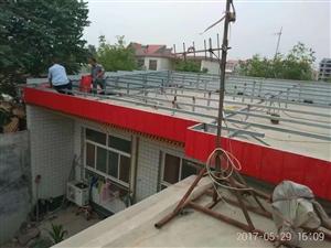 北京瓦彩钢瓦安装