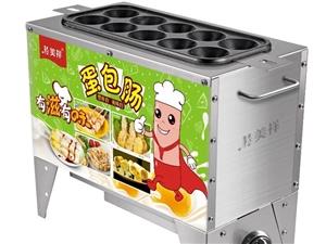 新款小吃蛋包肠机器,九成新。抖音火爆小吃,很适合学校附近摆摊