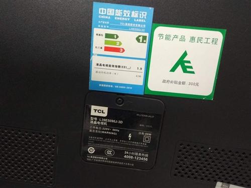 出售一台TCL智能液晶电视