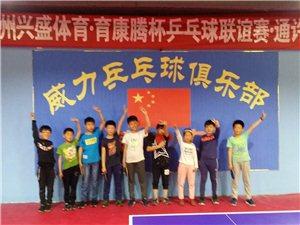 乒乓球培训中心新馆招生