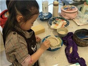 陶艺体验及绘画
