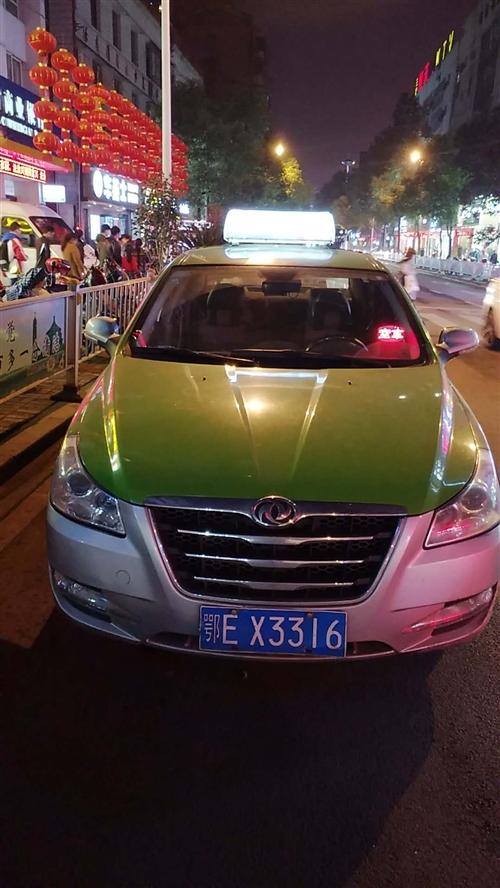 宜昌市长阳县正规T牌出租车急售