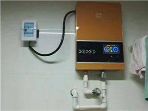 帝胜磁能热水器