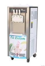 本人有两用冷藏操作平台,冰激凌机和做榨汁机,搅拌机,九成新,基本没用,价格实惠,有需要的朋友可以联系...