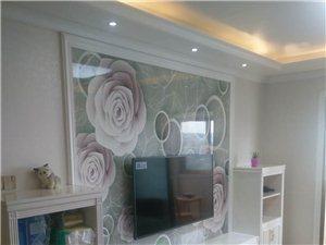 室内装修与居家维修
