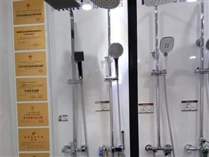 龍峰五金  專業水電安裝