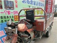 隆興三輪車地址原家坪東聯現代裝飾市場,價格便宜,有要的請聯系13753899476