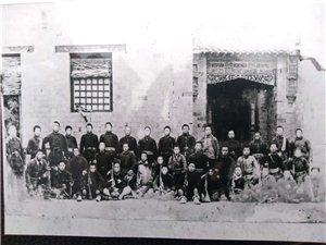八路军澳门永利注册县第一区中队全体合影小寨村
