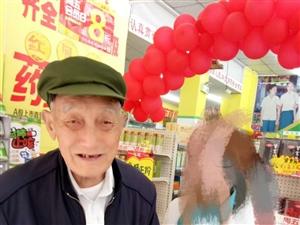 健康是福,一位93岁老大爷的长寿密方就这么简单。