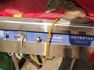 燃气灶,还有一个展示柜一个冰柜。九成新。