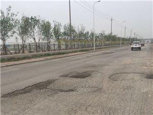 大港医院对面石化产业园区道路破旧坑洼积水严重