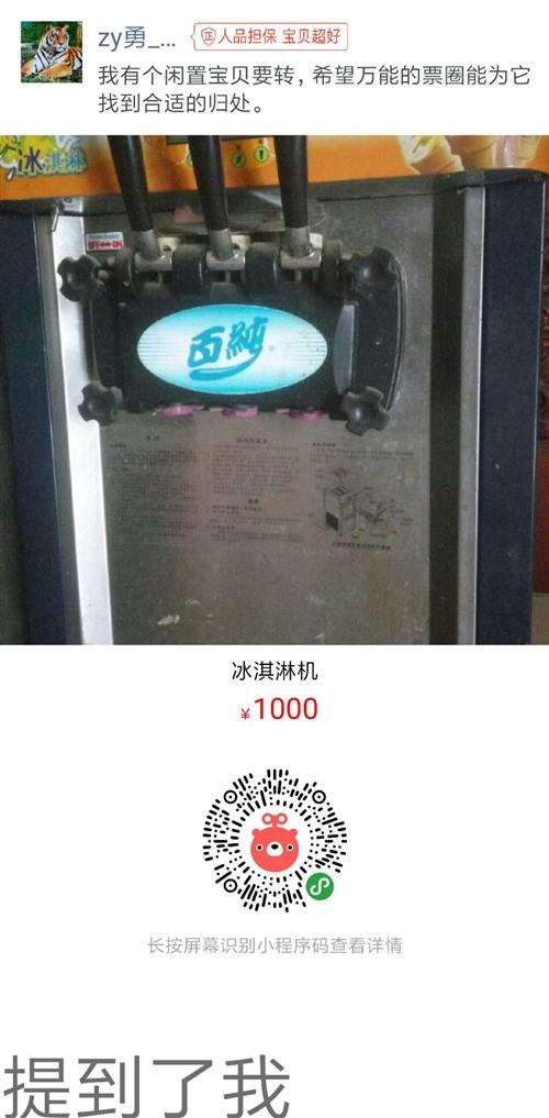 东河镇凤阳村