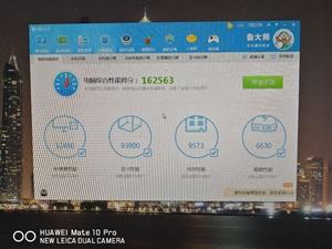 出售自用台式电脑一台,含主机,显示器,键盘,鼠标,耳麦,麦克风,音响,价格面议,微信15131390...