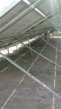 太阳能发电,彩钢结构,15909289942小马,