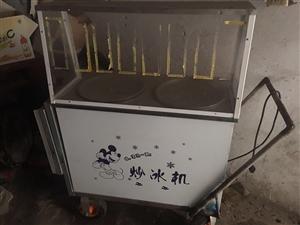 9层新炒冰机出售,只用了半个月,可以算是全新的