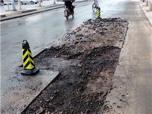 东城路路面修补开始