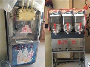 出售冰淇淋机器和雪泥机,可包教技术