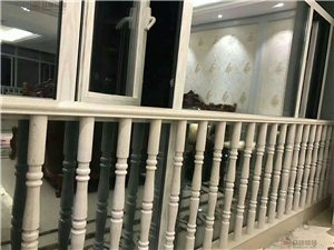 纯合金,精品楼梯扶手,门窗防护栏,各种颜色,谁需要的联系我15891525289宋先生