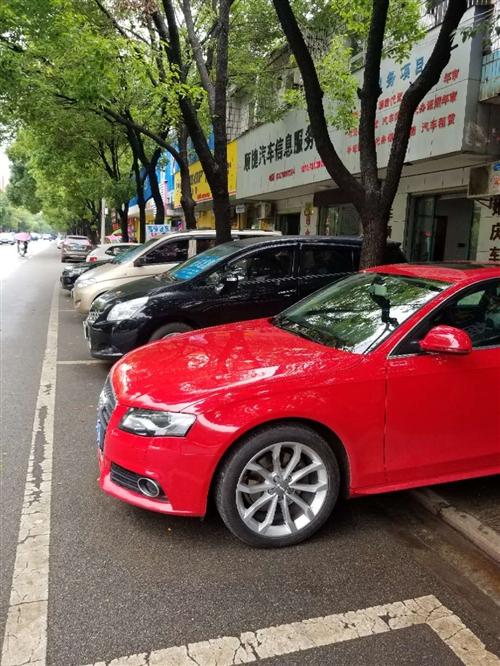 順捷二手車長期收購、批發、置換二手汽車,代購新車、分期、代款、過戶、提檔、年審等等,統統都可在順捷搞...