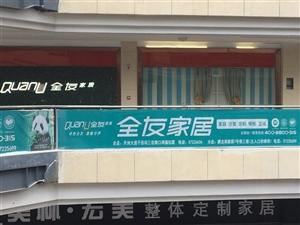 门面可贷款!开阳火车站麒龙城市广场1室37.4万元