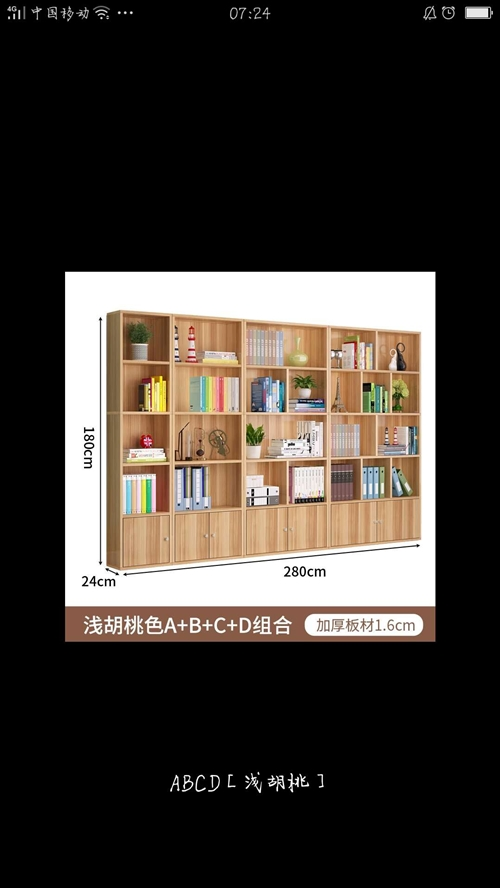 求购类似于这种的二手格子柜,格子多的更好,白色或原木色都可,需要的多