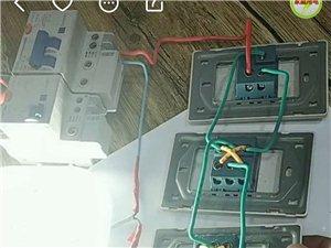 专业电工,承接各类电气工程