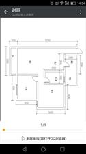 南苑―景致新城2室2�d1�l35.6�f元