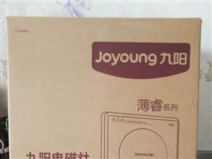 九阳(Joyoung)电磁炉JYC-21ES55C 8档快速大火力精准调控 多功能家用 火锅按键式防...