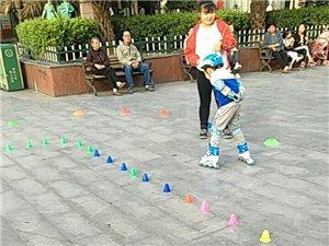 武都轮滑培训班