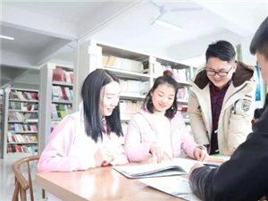 西安健康工程职业学院秋季招生正式开始报名啦