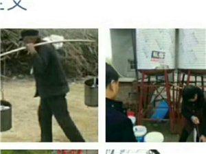 澳门牌九网址溪平西河新村兴福新村将近一年没有自来水