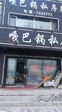 鑫源小区6室1厅4卫3.5元/月