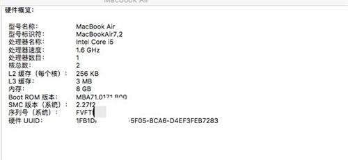 出一台闲置-MacBook Air-15款-13.3英寸-8G内存-256G硬盘,入手一年,无任何毛...